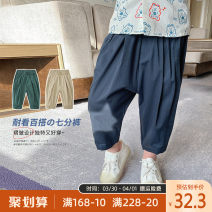 trousers Qiqi Miaomiao neutral 90cm,100cm,110cm,120cm,130cm Navy, dark green, khaki spring and autumn trousers There are models in the real shooting Harlem Pants / knickerbockers Leather belt Cotton blended fabric Don't open the crotch A211KZ029 other