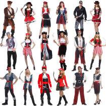 Clothes & Accessories Cloud flag общий Хэллоуин Пиратский капитан Средний код нет
