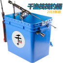 Other fishing supplies A thousand fishing rafts One hundred and eighty-eight China Under 50 yuan