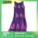 Dress Summer 2020 M, L Mid length dress singleton  Sleeveless commute Crew neck Loose waist Socket other Type H Pu Xu Retro A0377 More than 95% silk