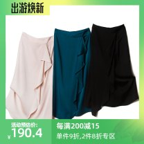 skirt Spring 2021 160/68B(M),165/72B(L),170/76B(XL) Black double Qiao satin, peacock blue double Qiao satin, apricot Pink Double Qiao satin Mid length dress commute Natural waist Solid color F0350 91% (inclusive) - 95% (inclusive) Pu Xu silk Retro