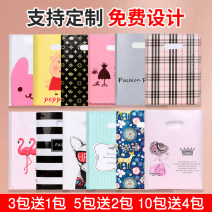 Gift bag / plastic bag 40*50cm 1 pack of 50