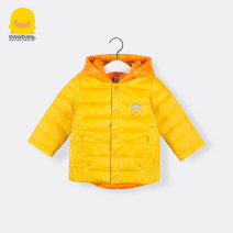 Down Jackets 90cm,100cm,110cm 90% White duck down children Yellow, red polyester have cash less than that is registered in the accounts Detachable cap Single breasted Cartoon animation Class A Polyester 100% Polyester 100% 18 months, 2 years, 3 years, 4 years