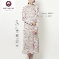 Pajamas / housewear set female HANAMOLI Average size silk spring