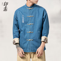 Jacket Other / other Youth fashion Black, light blue M,L,XL,2XL,3XL,4XL,5XL thick standard Other leisure autumn Long sleeves Wear out stand collar Chinese style Large size routine Single breasted 2019 Cloth hem washing Closing sleeve character Embroidery Bag digging with open cut thread