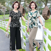 Middle aged and old women's wear Summer 2021 Black, green XL (90-110kg recommended), 2XL (110-125kg recommended), 3XL (125-135kg recommended), 4XL (135-145kg recommended), 5XL (145-160kg recommended) fashion suit easy Two piece set Decor 40-49 years old Socket moderate Crew neck routine routine belt