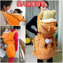 Strap / bag Valley of babies 3 months, 12 months, 2 years, 3 years 20kg Horizontal holding, front holding, face-to-face, back holding, others, side holding both shoulders XL