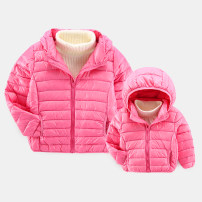 Down Jackets 90% White duck down Yiqi baby nylon have cash less than that is registered in the accounts Detachable cap Zipper shirt Solid color Class A Polyamide fiber (nylon) 100% Polyamide fiber (nylon) 100% 2 years old, 3 years old, 4 years old, 5 years old, 6 years old, 7 years old, 8 years old