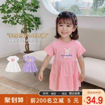 Dress Purple, white, pink female Qiqi Miaomiao 90cm,100cm,110cm,120cm,130cm Cotton 100% summer Cartoon Short sleeve Animal design cotton Pleats other 2 years old, 3 years old, 4 years old, 5 years old, 6 years old, 7 years old, 8 years old