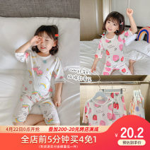 suit Qiqi Miaomiao 90cm,100cm,110cm,120cm,130cm female summer Cartoon Long sleeve + skirt 2 pieces Thin money There are models in the real shooting Socket nothing Cartoon animation cotton children Expression of love other Cotton 100%
