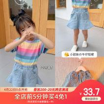 skirt 90cm,100cm,110cm,120cm,130cm blue Qiqi Miaomiao female Cotton 98.5% polyurethane elastic fiber (spandex) 1.5% summer leisure time Solid color A-line skirt cotton YC12QZ028 other