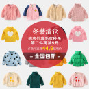 Plain coat Yiqi baby female 80cm,90cm,100cm,110cm,120cm,130cm,140cm winter Cartoon Single breasted No model thickening No detachable cap Cartoon animation chemical fiber Crew neck CK23WT0050 Polyester 100%