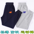 trousers Yangyang family male 110cm,120cm,130cm,140cm,150cm,160cm,165cm,170cm,175cm Black, grey, navy summer trousers motion There are models in the real shooting Sports pants Leather belt middle-waisted cotton Don't open the crotch Cotton 95% polyurethane elastic fiber (spandex) 5% Class B