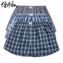 underpants male Giordano / Giordano 3 cotton boxer middle-waisted Cotton fabric