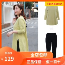Women's large Autumn 2020 Large XL, 2XL, 3XL, 4XL, 5XL, 6xl singleton  commute Self cultivation moderate Long sleeves Korean version Crew neck Medium length other Three dimensional cutting other Delicate and beautiful 25-29 years old trousers