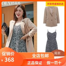 Women's large Autumn 2020 Large XL, 2XL, 3XL, 4XL, 5XL, 6xl Other oversize styles singleton  commute Self cultivation moderate Long sleeves Korean version V-neck routine other Three dimensional cutting other Delicate and beautiful 25-29 years old pocket