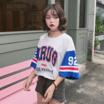 T-shirt Black quality version, blue quality version, white quality version, yellow stripe quality version S,M,L,XL,2XL Summer of 2019 elbow sleeve Crew neck easy Medium length raglan sleeve street cotton 31% (inclusive) - 50% (inclusive) 18-24 years old youth Other / other 3D, printing, 3D decoration