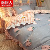 Bedding Set / four piece set / multi piece set Others other Plants and flowers High density and high branch NGGGN Others 4 pieces High density and high branch Sheet type, sheet type Qualified products 200710-sjt Thermal storage