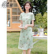 Dress Summer 2021 S M L XL XXL Mid length dress singleton  Short sleeve commute stand collar High waist Decor Socket A-line skirt routine 30-34 years old Don't forget the flowers literature Embroidered zipper 31% (inclusive) - 50% (inclusive) cotton Polyester 50% cotton 50%