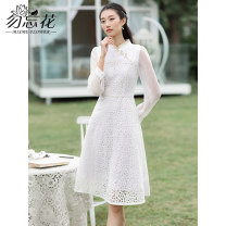 Dress Spring 2021 White white - Pre sale S M L XL XXL Mid length dress singleton  Long sleeves commute stand collar High waist Solid color Socket A-line skirt shirt sleeve 35-39 years old Type A Don't forget the flowers ethnic style Embroidery asymmetric mesh zipper lace buckle More than 95% Lace