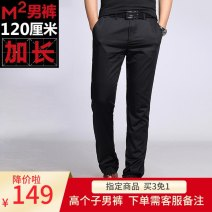 Casual pants Business gentleman thin trousers go to work Straight cylinder Micro bomb summer youth Business Casual 2019 middle-waisted Straight cylinder Other 100% Pocket decoration washing Solid color plain cloth cotton Summer of 2019 Pure e-commerce (online only)