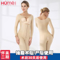 Body shaping suit HUAIMEI Black plush-3065r color without plush-3065 black without plush-3065 XS S M L XL XXL Long sleeves routine Solid color sexy three thousand and sixty-five trousers nylon Composite fabric autumn One piece