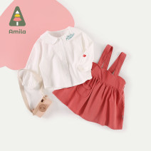 suit Ah, Mila Pink 73cm 80cm 90cm 100cm 110cm 120cm female spring and autumn Korean version Long sleeve + skirt 2 pieces routine There are models in the real shooting Socket nothing Solid color cotton children Expression of love ATZ516 Cotton 100% Spring 2021 Chinese Mainland