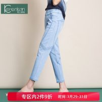 Jeans Spring 2021 Ninth pants High waist Straight pants routine Cotton elastic denim light colour Kerenisan 51% (inclusive) - 70% (inclusive) Cotton 68% polyester fiber 29% viscose fiber (viscose fiber) 1.5% polyurethane elastic fiber (spandex) 1.5%