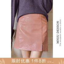 skirt Autumn of 2019 S M L XL Y Split Leather Skirt Pink y split leather skirt yellow y split leather skirt black y split leather skirt Khaki Short skirt High waist A-line skirt Solid color Type A 25-29 years old M9091Q100221009 More than 95% Ancient times other zipper PU
