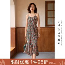 Dress Spring 2021 Yumei petal skirt S M L longuette singleton  Sleeveless commute V-neck middle-waisted Broken flowers Socket Irregular skirt camisole 25-29 years old Type A Ancient times Retro Asymmetric printing with ruffles M1012Q10550 More than 95% polyester fiber