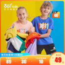 T-shirt This white sport blue stone green pomelo yellow fire red light peach powder Jasmine purple classic black inflammation orange 361° 101cm 110cm 120cm 130cm 140cm 150cm 160cm 165cm 170cm currency summer Short sleeve Crew neck motion There are models in the real shooting cotton printing N52121212