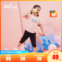 T-shirt 361° 101cm 110cm 120cm 130cm female summer Short sleeve Crew neck motion There are models in the real shooting nothing Sticky cotton Cartoon animation Cotton 70% polyester 30% other Sweat absorption Summer 2021 Three years old, four years old, five years old and six years old Chinese Mainland