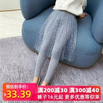 trousers Y. Bear / Yuebei bear female 110cm 120cm 130cm 140cm 150cm 160cm Black and gray goods also crazy collection, plus purchase enjoy priority delivery, enjoy 15 days return and exchange spring and autumn trousers Korean version There are models in the real shooting Leggings Leather belt other