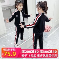 suit Y. Bear / Yuebei bear 110cm 120cm 130cm 140cm 150cm 160cm female spring and autumn motion Long sleeve + pants 2 pieces routine There are models in the real shooting Zipper shirt nothing stripe other children Expression of love Class B Other 100% Autumn 2020 Chinese Mainland Zhejiang Province