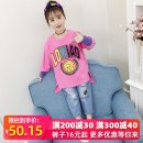 T-shirt Y. Bear / Yuebei bear female spring and autumn Long sleeves Crew neck Korean version There are models in the real shooting nothing other other Other 100% Class B Autumn 2020 Chinese Mainland Zhejiang Province