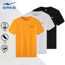 T-shirt Youth fashion White, black and yellow routine M L XL XXL 3XL 4XL Erke / hongxingerke Short sleeve Crew neck standard Other leisure summer 51221+291053 Cotton 100% routine tide Summer 2021 Domestic famous brands