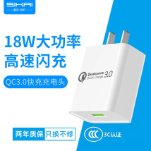 Mobile data line 0.05m Qc3.0 fast charging sikai Single head other Hangzhou hangkai Technology Co., Ltd