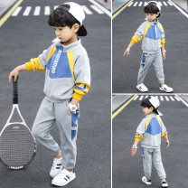 suit Annie Tiantian Yellow grey 110cm 120cm 130cm 140cm 150cm 160cm male spring and autumn leisure time Long sleeve + pants 2 pieces routine There are models in the real shooting Zipper shirt nothing Cartoon animation other children Giving presents at school TZ2359 Class C Spring 2020