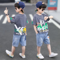 suit Annie Tiantian Grey blue 110cm 120cm 130cm 140cm 150cm 160cm male summer leisure time Short sleeve + pants 2 pieces Thin money There are models in the real shooting Socket nothing Cartoon animation other children Giving presents at school TZ2673 Class C Cotton 100% Summer 2021