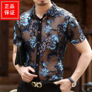 shirt Business gentleman Puding 190/XXXXL,175/XL,170/L,180/XXL,185/XXXL,165/M Thin money square neck Short sleeve Self cultivation daily summer Embroidery and hollowing out middle age Business Casual 2019 Plants and flowers silk Embroidery silk Embroidery Soft Gloss  50% (inclusive) - 69% (inclusive)