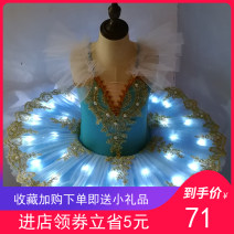 Children's performance clothes White, lake blue, purple, pink female 100cm,110cm,120cm,130cm,140cm,150cm,160cm,170cm Ballet 2, 3, 4, 5, 6, 7, 8, 9, 10, 11, 12, 13, 14 years old literature