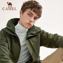 pizex lovers Camel polyester fiber Extinction miltonger 501-1000 yuan two thousand nine hundred and sixty-eight XS,S,M,L,XL,XXL,XXXL Winter, spring, autumn, summer, four seasons A9W214119 Windproof, wear-resistant, warm, waterproof and breathable Summer of 2019 China Two piece set polyester fiber