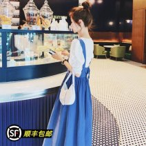 Dress Summer 2021 Picture color S,M,L,XL longuette Two piece set Short sleeve commute Crew neck High waist Solid color Socket A-line skirt puff sleeve straps 18-24 years old Type A Korean version