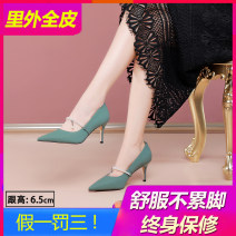 Low top shoes 34,35,36,37,38,39 Other / other Blue, beige Sharp point Sheepskin (except cashmere / cashmere) Fine heel High heel (5-8cm) Shallow mouth Pig skin Spring 2021 Trochanter grace Adhesive shoes Youth (18-40 years old), middle age (40-60 years old) Solid color TPR (tendon) Single shoes daily