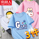 T-shirt NGGGN 110cm 120cm 130cm 140cm 150cm 160cm 165cm female summer Short sleeve Crew neck motion There are models in the real shooting nothing cotton Cartoon animation Cotton 100% Class B Spring 2021 Chinese Mainland Shandong Province