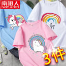 T-shirt NGGGN 110cm 120cm 130cm 140cm 150cm 160cm 165cm female summer Short sleeve Crew neck leisure time There are models in the real shooting nothing cotton Cartoon animation Cotton 100% NT3JT-6 Class B Spring 2021 Chinese Mainland Shandong Province