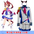 Cosplay women's wear suit Customized Over 14 years old Women's yardstick, men's yardstick Animation, games S. M, l, XL, XXL, customized Japan Lovely wind, Yu Jie fan, campus wind Jockey girl