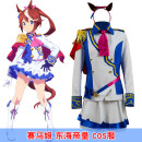 Cosplay women's wear suit Customized Over 14 years old Women's yardstick, men's yardstick Animation, games S. M, l, XL, XXL, customized Japan Lovely wind, Yu Jie fan, campus wind Jockey girl