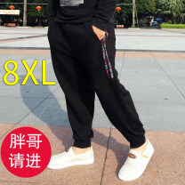 Casual pants Others Fashion City 3XL,4XL,5XL,6XL,7XL,8XL routine trousers Other leisure easy High shot YB108 autumn Large size tide High waist Little feet Cotton 95% polyurethane elastic fiber (spandex) 5% Sports pants Inlay / stick No iron treatment Xiaomanhua Terry cloth cotton cotton Fashion brand