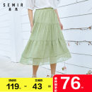 skirt Summer 2020 155/62A/S,160/66A/M,165/70A/L,170/74A/XL Pink e6301, green and white version d0341, white and black version d0319 Mid length dress fresh Natural waist A-line skirt other Type A 18-24 years old 19-220200606 More than 95% other Semir / SEMA polyester fiber